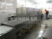 CS-SD-微波粉体干燥设备