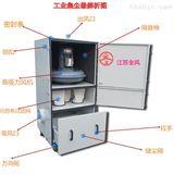 磨床吸尘器-磨床集尘器-TWYX柜式吸尘器