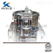 优质果汁除渣离心机 GQ50果汁饮料提取全自动离心机