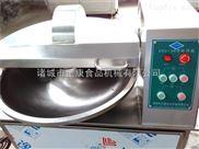 ZB-125千页豆腐斩拌机果蔬斩拌机,肉类斩拌机,高速变频斩拌机