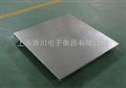 DCS-A上海地磅廠家批發電子磅秤充電器 高精度克重電子稱 單層無框電子地磅稱