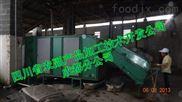 桑叶茶生产设备,桑芽茶生产线,四川桑叶茶设备