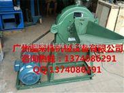 江西省350型加厚齿盘式磨粉机打粉机哪里卖,饼干磨粉机价格