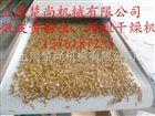 小麦胚芽微波干燥烘干杀菌机