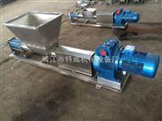 不銹鋼強制喂料泵