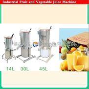 果汁沙冰机