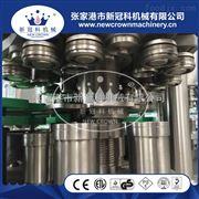 XGF18-4厂家供应易拉罐凉茶二合一灌装封口一体机