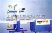 KZB-自動封箱機