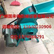 浙江省中小型潲水骨头粉碎机 9FQ-360型泔水粉碎机价格 多功能秸秆粉碎机