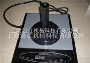 超大口径电磁感应铝箔封口机