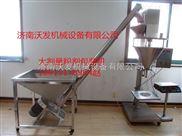 山东济宁-大剂量颗粒包装机