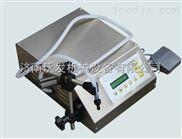潍坊青州定量液体灌装机