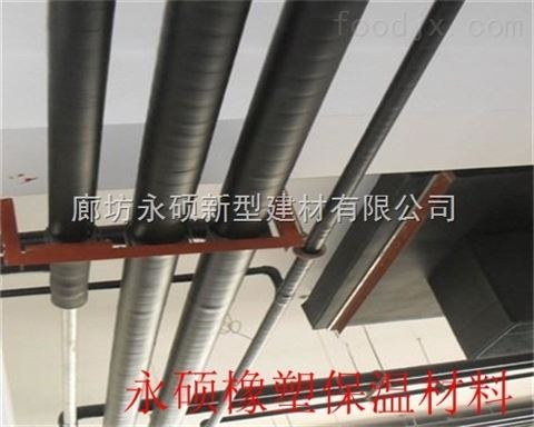 B2級橡塑保溫管-質量可靠