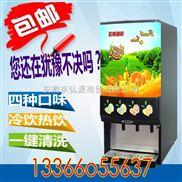 商用果汁现调机价格_北京果汁现调机厂家直销