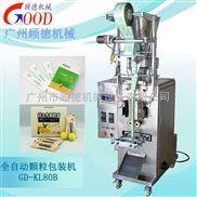 GD-FJ80G固体饮料奶茶包装机