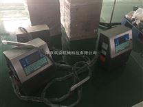 食品大米线缆粮油行业LT1000S小字符喷码机