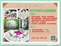 速冻饺子皮用功能性淀粉 防开裂 不起泡