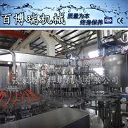 厂家推荐全自动三合一瓶装水灌装机 含气饮料果汁灌装生产线(BBR24-24-8)BBR-839
