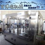供应液体灌装机全自动自动灌装机 无菌灌装生产线BBR-1319