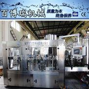 果汁饮料灌装机 含汽灌装机 多功能灌装机无菌灌装生产线BBR-1328