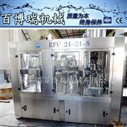 含汽易拉罐灌裝封罐機/碳酸飲料生產線/飲料生產設備BBR-1332