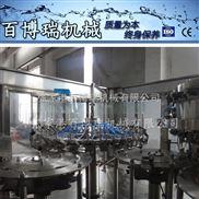 【厂家直销】含汽饮料等压灌装生产线三合一 全自动灌装机  饮料生产设备 BBR-1280