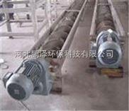 移动式螺旋输送机厂家直销供应