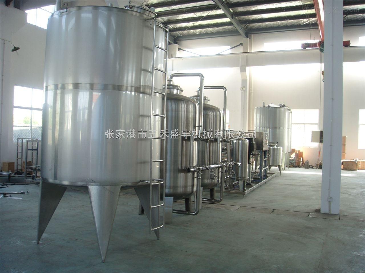 矿泉水水处理成套设备