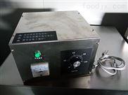 河南內置式臭氧機價位 內置式臭氧發生器
