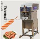六排蟹排烤鱼棒生产线