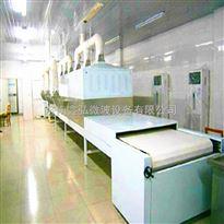 XH-30KW潍坊微波核桃干燥设备
