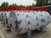 0.3吨燃天然气蒸汽锅炉√燃气锅炉厂家资讯