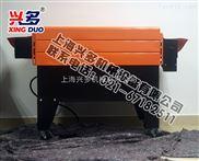 5540型熱收縮膜機 PE/POF二合一全自動熱收縮膜紅外線包裝機
