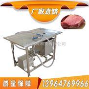 手动盐水注射机 不锈钢 牛羊肉带骨注射盐水淀粉机器