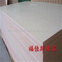 商丘酚醛板厂家 保温防火保温板市场需求