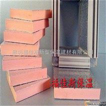 环保型酚醛板优质酚醛板现货厂家价格
