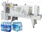 矿泉水套膜热收缩包装机价格调整通知