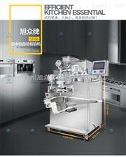SZ-65月饼机出售 月饼加工机器 月饼批量生产线