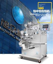 SZ-66多功能自动月饼机 商用月饼机 包馅机直销