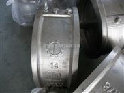 H44H-10P不锈钢真空泵专用止回阀DN200-400