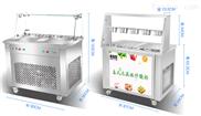 格琳斯炒冰機商用雙鍋雙壓炒酸奶機炒果汁沙冰機泰式炒冰淇淋卷機