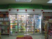 供應(圖)飲料冷柜(價錢)上海品牌,上海廠家制造