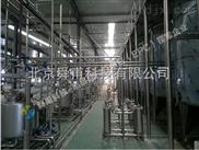 果汁饮料生产线_果汁饮料生产设备厂家