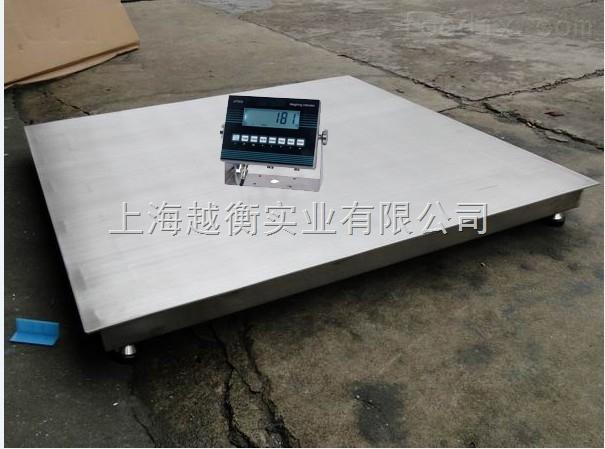 1吨不锈钢地磅生产商