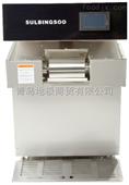 雪冰机生产厂家、进口牛奶制冰机