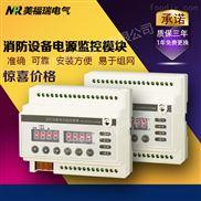 TSF-3102三相交流电压/电流传感器