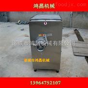 冻鲜肉绞肉机/鸿昌绞肉机/鱼肉绞肉设备/冻肉粉碎设备