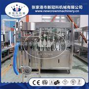 供应碳酸饮料灌装生产线