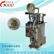 GD-LS1 塑料膨胀螺丝包装机