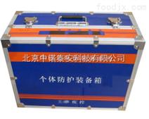 个体生物防护装备箱
